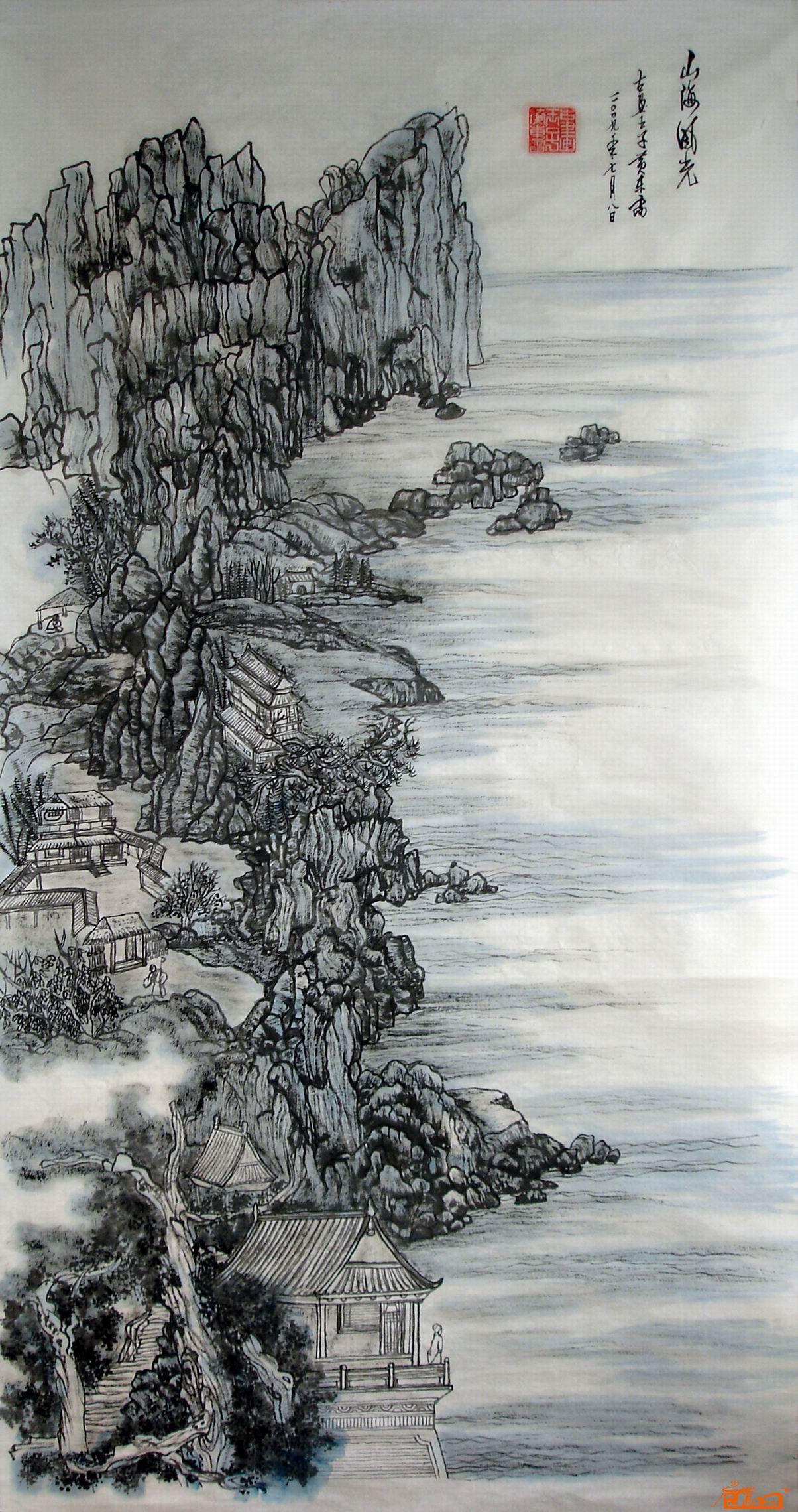 著名书画家黄东雷的作品继承了自五代十国到清代书画界各